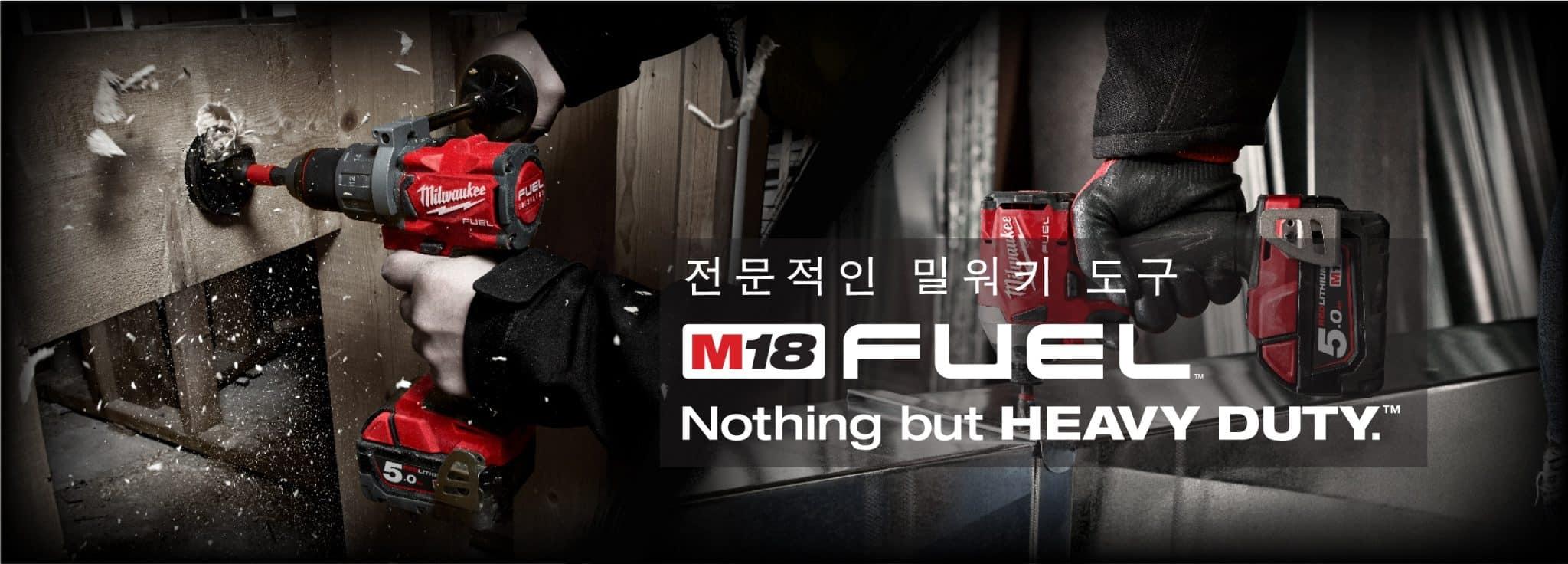 Banner web tiếng Hàn 2