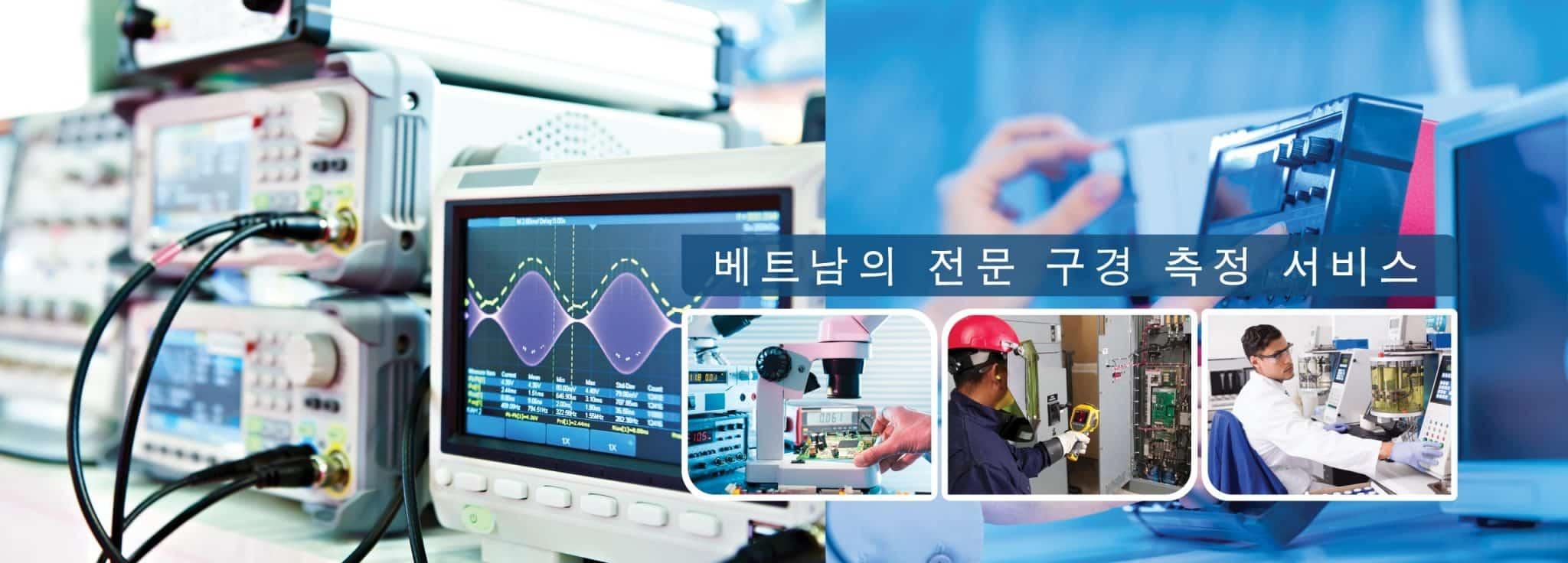 Banner web tiếng Hàn