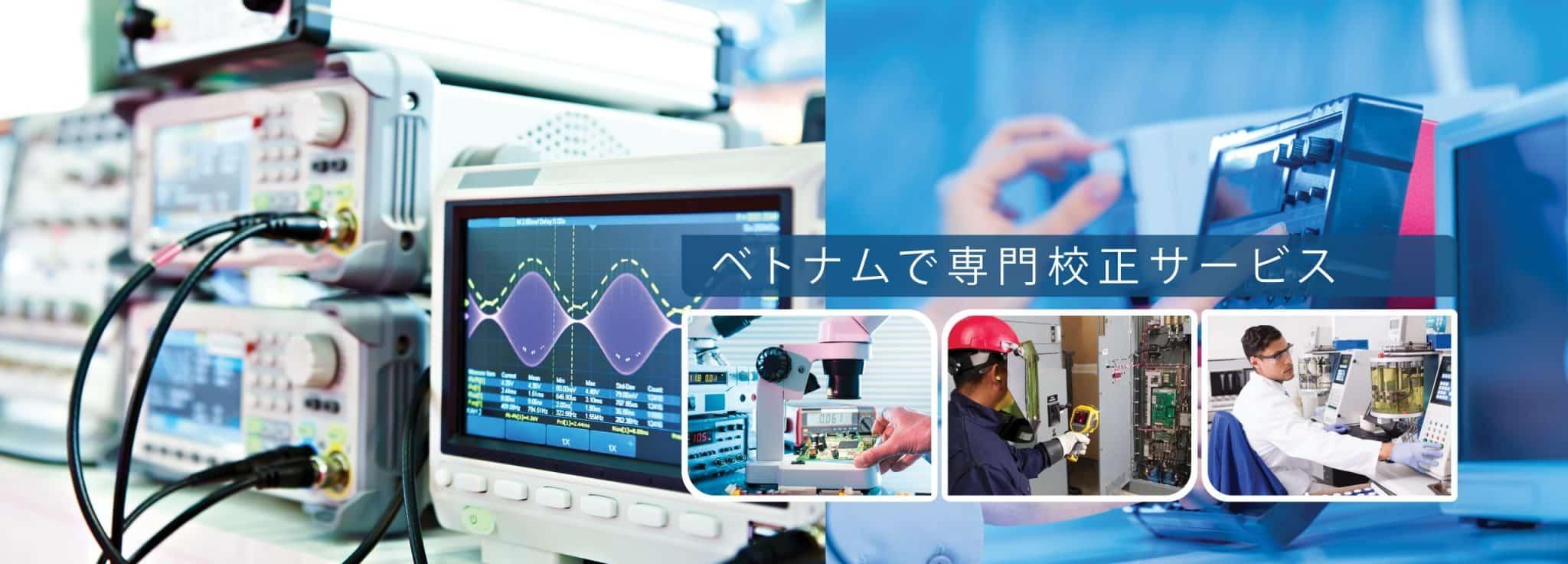 Banner web tiếng Nhật